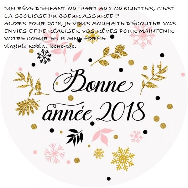 Bonne année 2018_Icone-ego cabinet de conseil et de thérapies brèves